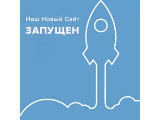 Мы обновили сайт www.clamptek.ru